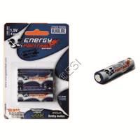 Alkaline Battery - 4 Pack